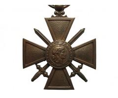 Военный крест 1939-1945 гг