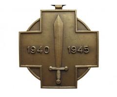 Бельгия Воинская медаль Бойца Войны 1940-45 гг