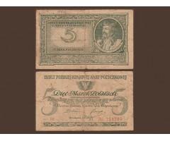 Польша 5 марок 1919 года