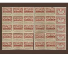 40 рублей 1917 года (25 шт)