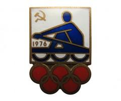Значок олимпиада 1976