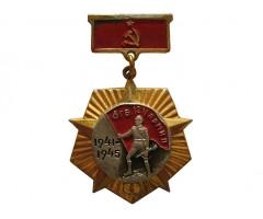 Ветеран 6 гвардейской армии