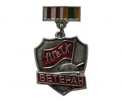Ветеран 11 Гв ТК