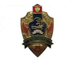 Пограничное управление ФСБ РФ по республике ТЫВА