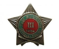Стрелок 3 степени МВД ЧССР