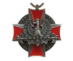 Медаль за спасение жизни и защиту имущества