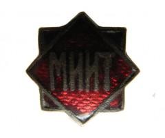 Петличная эмблема учащегося МИИТ