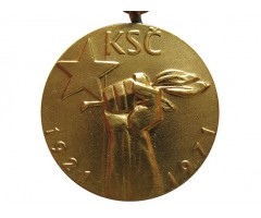 Медаль В Память 50-летия Компартии