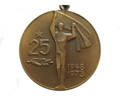 Медаль за социалистическое развитие физкультуры + документ