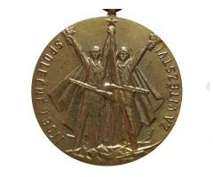 Памятная медаль к 30 летию освобождения Чехословакии