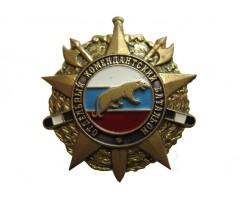 Отдельный комендантский батальон