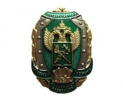 Государственный таможенный комитет РФ 10 лет