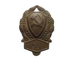 Нагрудный знак рядового состава РКМ
