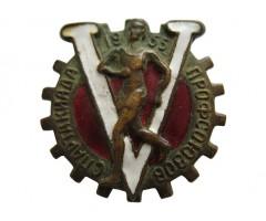 5 спартакиада профсоюзов 1955 год
