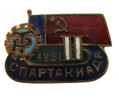 Спартакиада ТР 1961 год