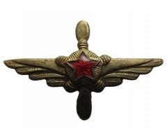 Эмблема инженерно-авиационной службы ВВС РККА