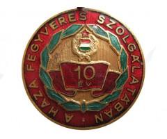 Венгрия медаль за долголетнюю службу (10 лет)