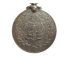 Пакистан медаль Республики