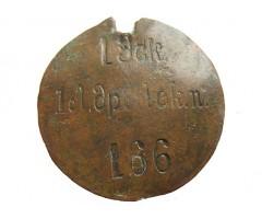 Увольнительный жетон (ЛОЗ)