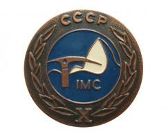 Памятная медаль 10 лет Международным Альпинистским Лагерям