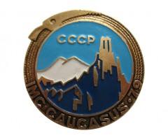Международный Альпинистский Лагерь (IMC) Кавказ-79