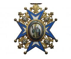 Орден Святого Саввы 4-й степени