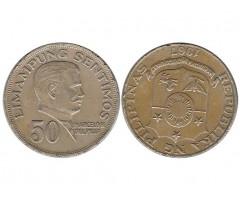 Филиппины 50 сентимо 1967 года