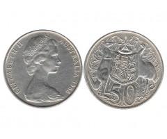 Австралия 50 центов 1966 года