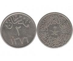 Саудовская Аравия 2 гирша 1956 года