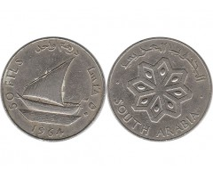 Южная Аравия 50 филсов 1964 года