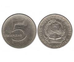 Ангола 5 кванза 1977 года