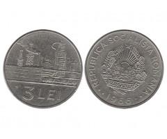 Румыния 3 лея 1966 года