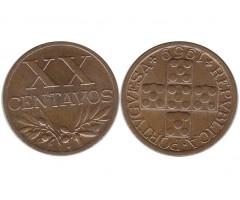 Португалия 20 сентаво 1959 года