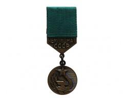 Чемпионат СССР 3 место