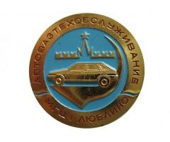 МГЦ-1 Люблино