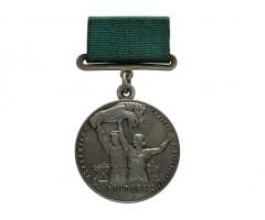 Большая серебряная медаль ВСХВ СССР