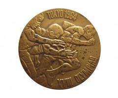 Памятная медаль 18 олимпиады Токио 1964
