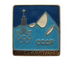 Международный Альпинистский Лагерь (IMC) Памир-80