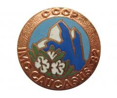 Международный Альпинистский Лагерь (IMC) Кавказ-82