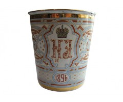 Стакан в память коронации императора Николая II и Александры Федоровны