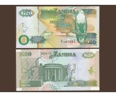 Замбия 20 квача 1992 года