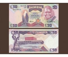 Замбия 50 квача 1986-1988 года