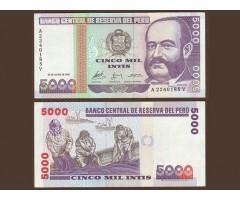 Перу 5000 инти 1988 года