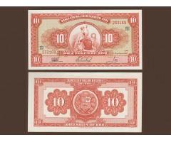 Перу 10 солей 1967 года