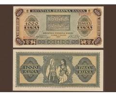Хорватия 1000 куна 1943 года