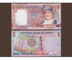 Оман 1 риал 2005 года