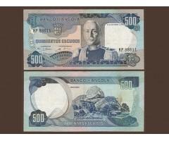 Ангола 500 эскудо 1972 года