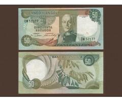 Ангола 50 эскудо 1972 года