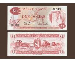 Гайана 1 доллар 1992 года