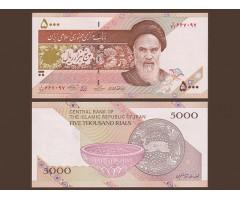Иран 5000 риалов 2013 года
